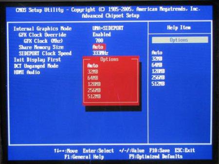 Настройка BIOS для увеличения памяти встроенной видеокарты