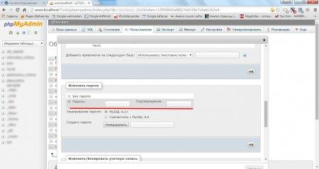 Меняем пароль к базе MySQL выбранного пользователя