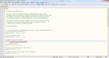 Прописываем пароль к базе в файле конфигурации WordPress