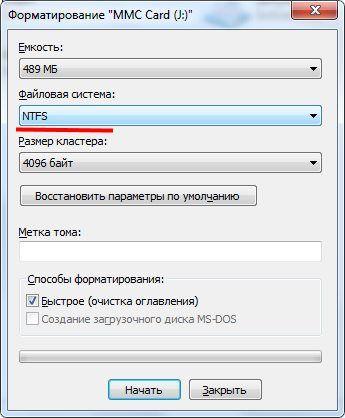 Устанавливаем NTFS при форматировании