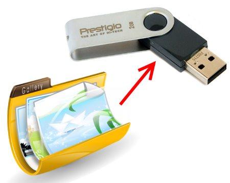 Как перенести с компьютера на флешку фото и другие файлы?