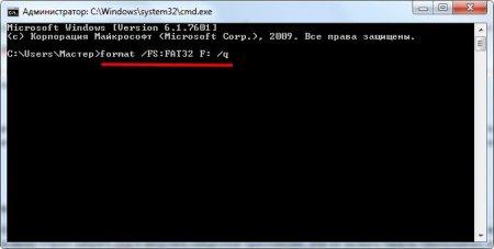 Форматирование флешки в fat32 через командную строку