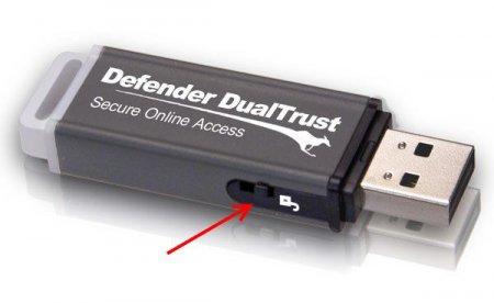 USB флешка с переключателем защиты от записи