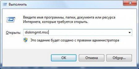 """Запуск приложения через команду \""""Выполнить\"""""""