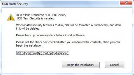 Предупреждение о потере файлов в USB Flash Security
