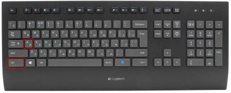 Комбинация клавиш «Ctrl + A» на клавиатуре