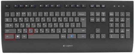 Комбинация клавиш «Ctrl + C» на клавиатуре