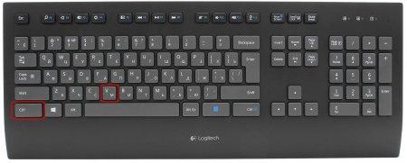 Комбинация клавиш «Ctrl + V» на клавиатуре