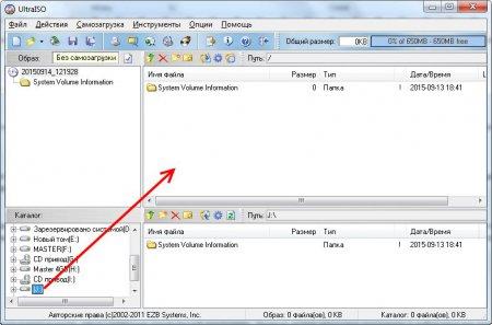 Добавляем файлы с флешки в новый проект UltraISO