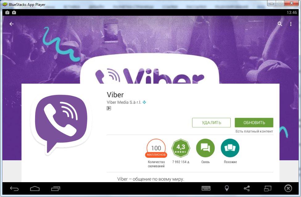 Viber для windows как сделать русский язык