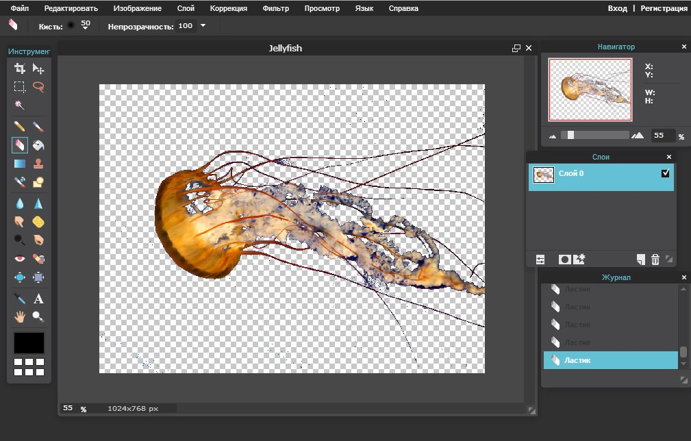 Как сделать прозрачный фон у фото в  129