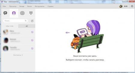Запущенная версия Viber на ПК с доступными контактами