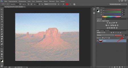 Применение прозрачности к изображению в Фотошопе
