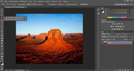 Выделение области изображения в Фотошопе