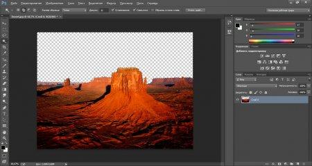 Удаление фона на изображении в Фотошопе