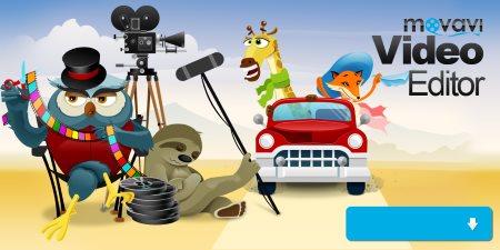 Как редактировать видео? Программа для редактирования видео Movavi