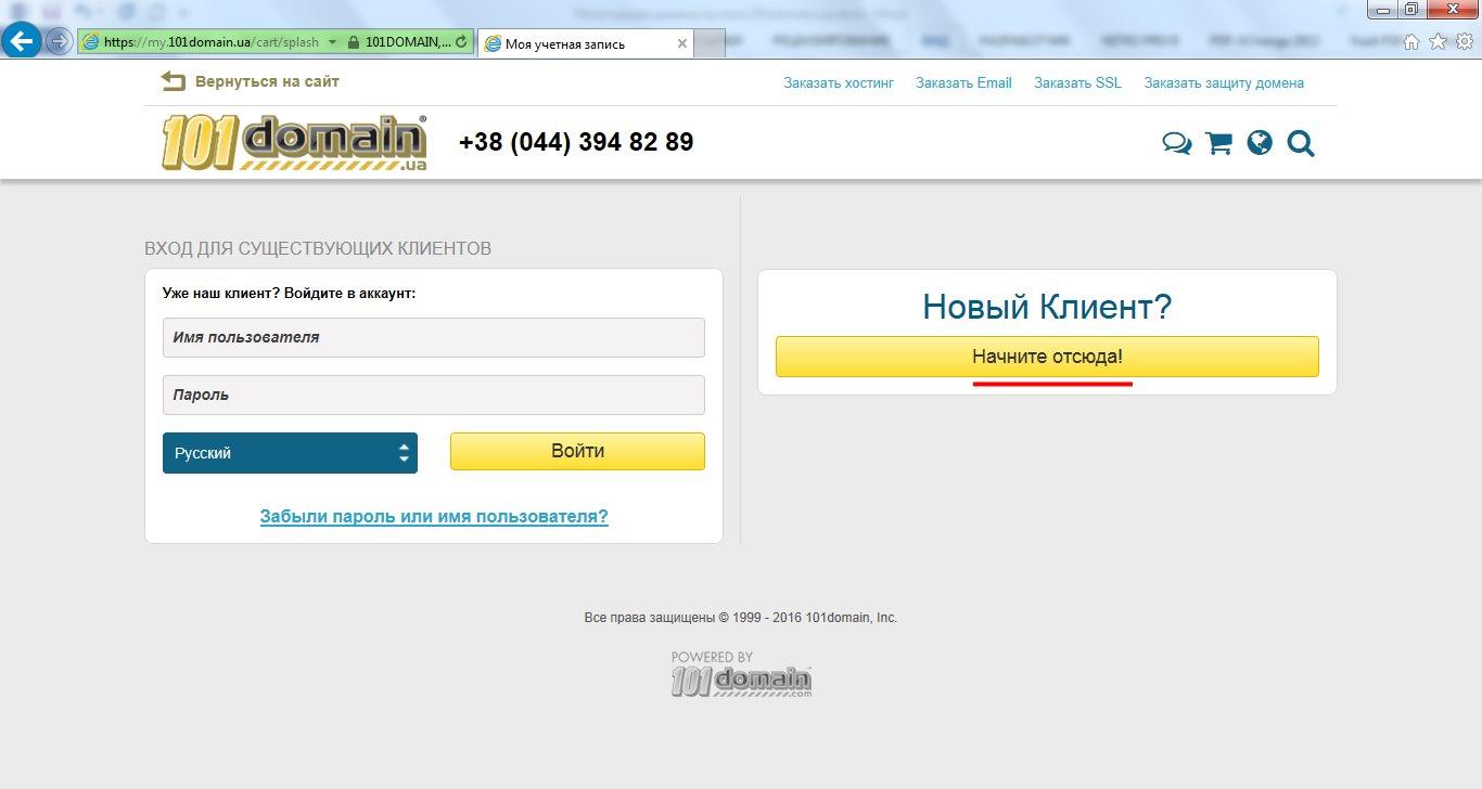 Департамент городского заказа капитального строительства города москвы сайт