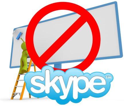 Как убрать рекламу в Скайпе?
