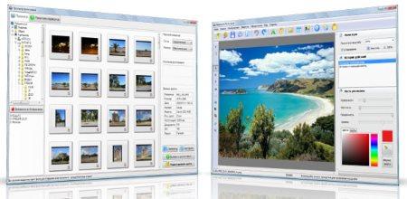 Как изменить формат фото за несколько шагов?