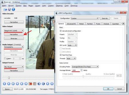Настраиваем кодирование видео