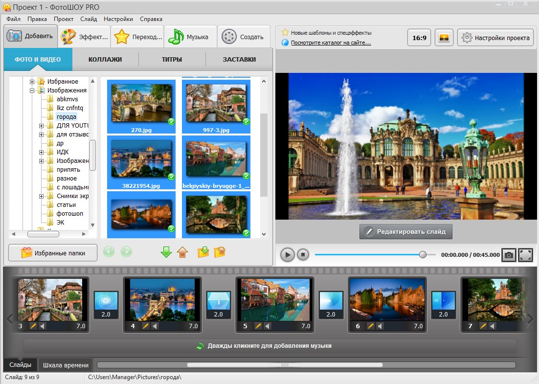 Сайты для создания видео онлайн сайт компании семкин томск