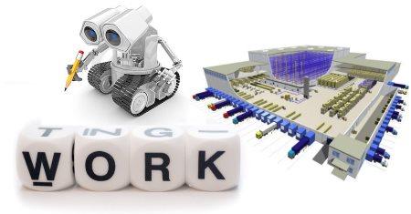 Программное обеспечение для автоматизации работы предприятия