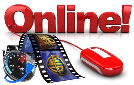 Какая нужна скорость интернета для просмотра видео онлайн?