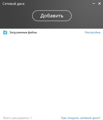 сайт на телефон через wifi