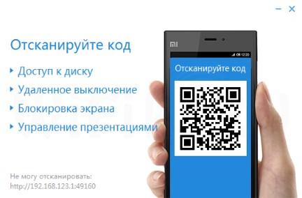 Информация для скачивания файлов по WiFi