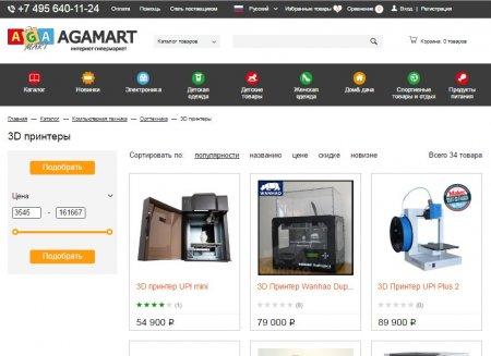 Интернет магазин 3D принтеров