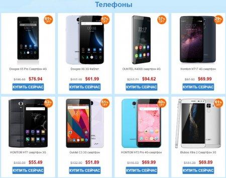 Телефоны с большой скидкой на GearBest