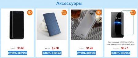 Распродажа аксессуаров для телефонов на GearBest
