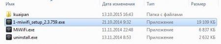 Файлы в архиве драйверов