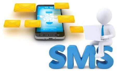 Как сделать интернет рассылку СМС?