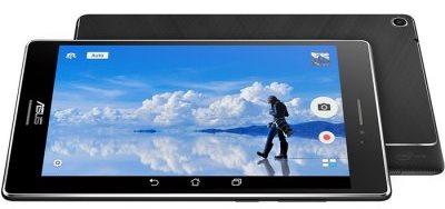 Планшет ASUS ZenPad S 8.0 Z580CA – черный