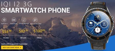 Распродажа смарт-часов телефонов на GearBest
