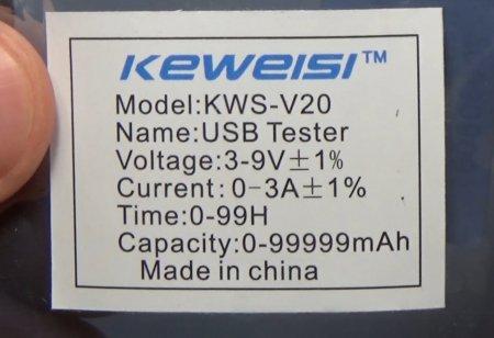 Характеристики Keweisi KWS-V20