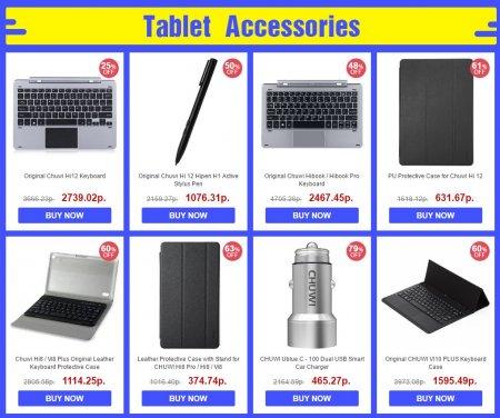 Аксессуары для планшетных компьютеров CHUWI