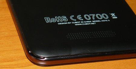 Нижний торец телефона
