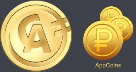 Приложение для заработка денег на Андроид AppCoins