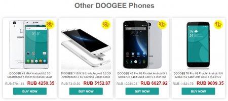 Скидка на телефоны DOOGEE T5