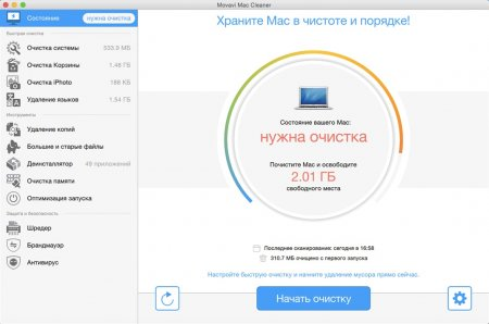 Программа Movavi Mac Cleaner