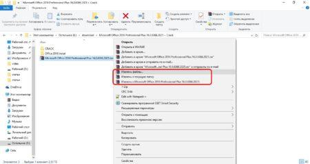 Распаковываем ISO через WinRAR не заходя в приложение