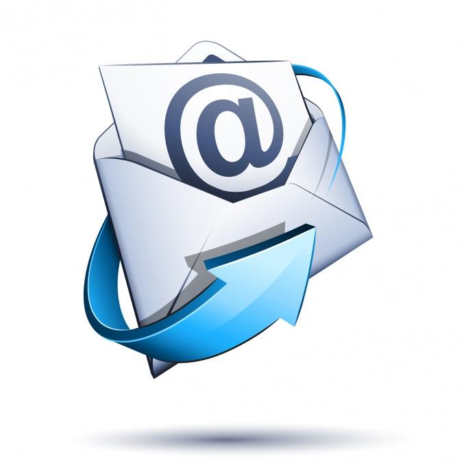 Специализированный почтовый хостинг
