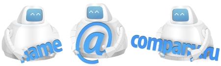 Кому и зачем необходима услуга почта для домена