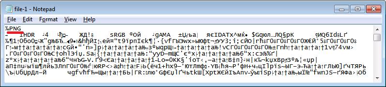 Просмотр неизвестного файла в текстовом редакторе