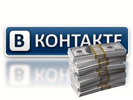 Деньги ВКонтакте