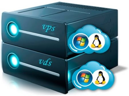 Виртуальные VPS и VDS сервера: что это и зачем нужно