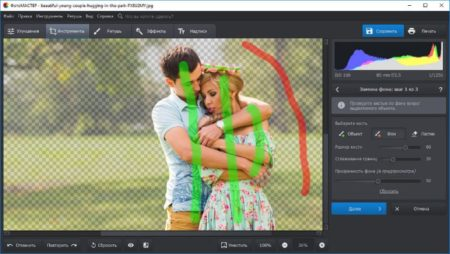 Замена фона на фотографии 3