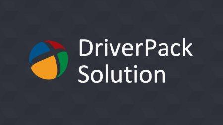 Зачем нужен Driverpack Solution?